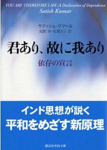 20130729-君あり.jpg