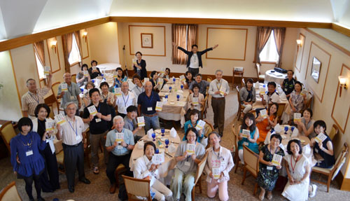 20160803-出版記念講演会.jpg