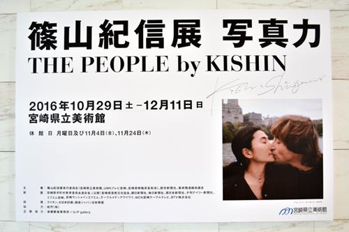 20161118-篠山展2.JPG