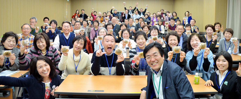 20170124-埼玉全体写真.jpg