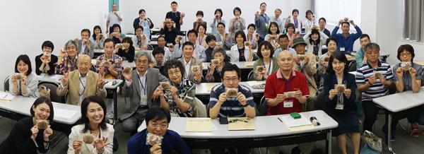 20170608-浜松読者会600.jpg