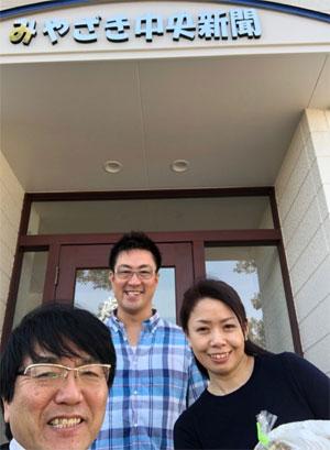 20180221-noritake2.jpg