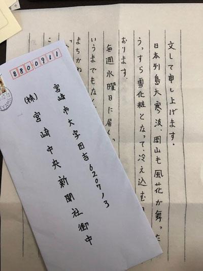 20180305-dokushayamasina.jpg