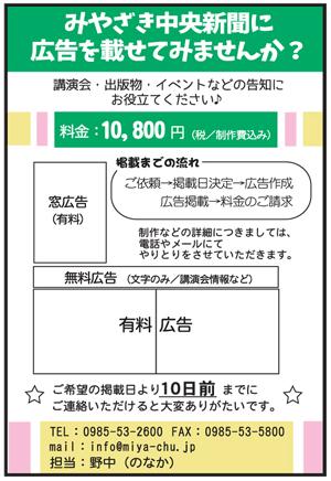 20170405-koukokuboshu2688.jpg