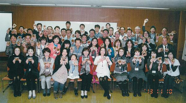 北海道読者会