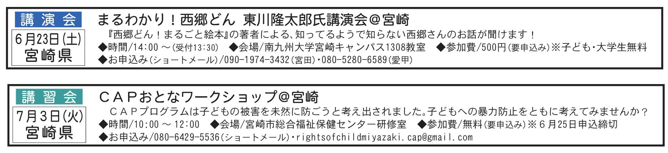 2746saigou.jpg