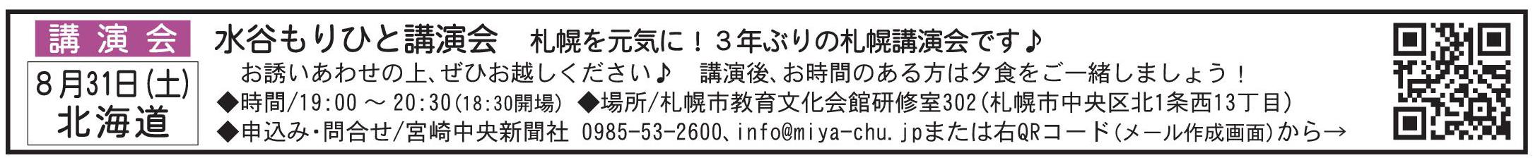 2797muryo2.jpg