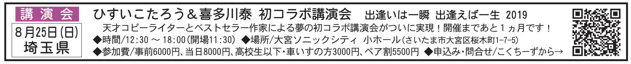 2800muryou2.jpg