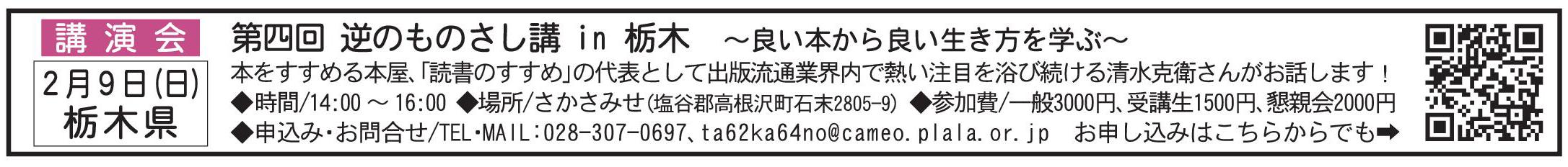 2819muryo1.jpg