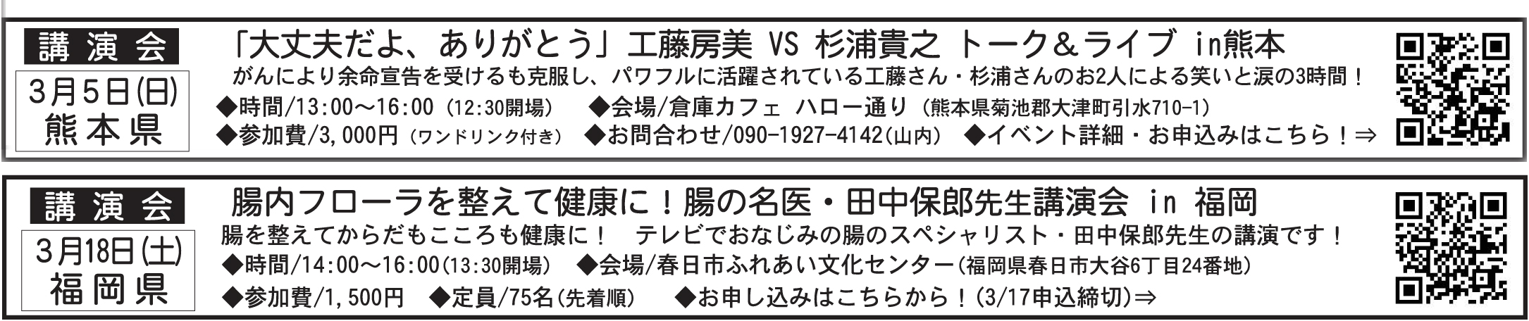 muryo2683.jpg