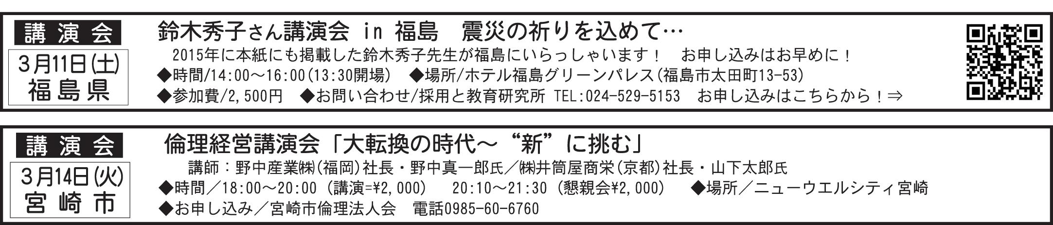 muryo2684.jpg