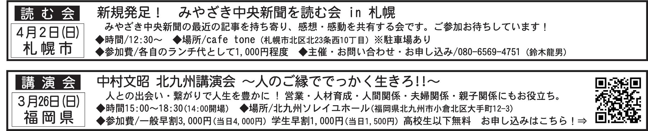 muryo2686.jpg