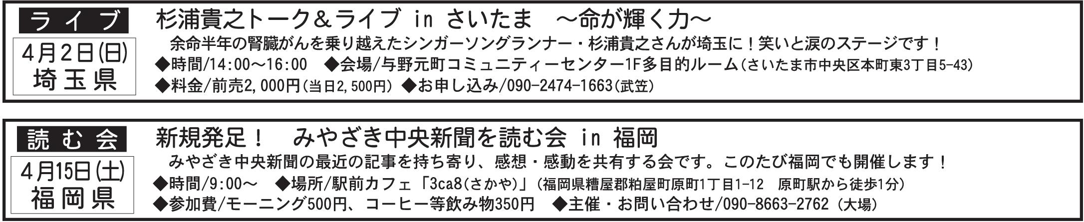 muryo2687.jpg