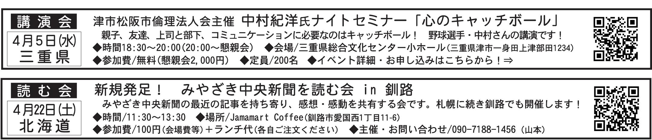 muryo2688.jpg