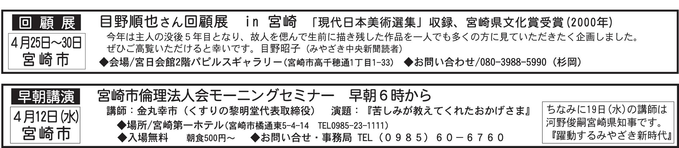 muryo2689.jpg