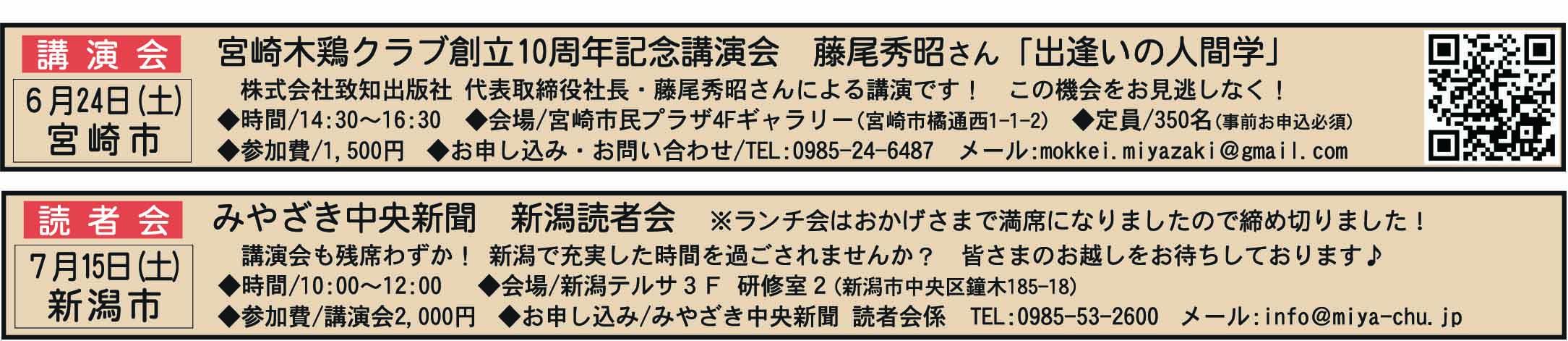 muryo2699.jpg