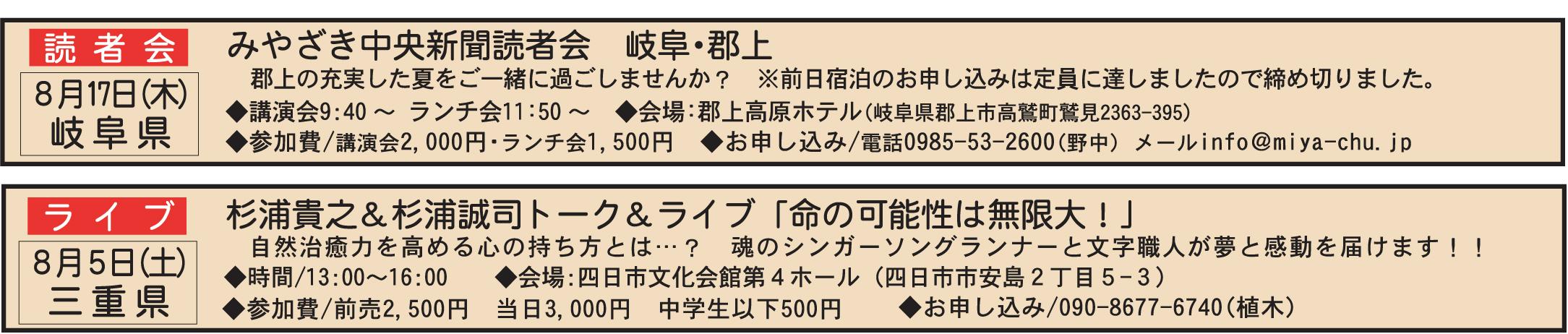 muryo2704.jpg