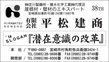 20140101317.jpg