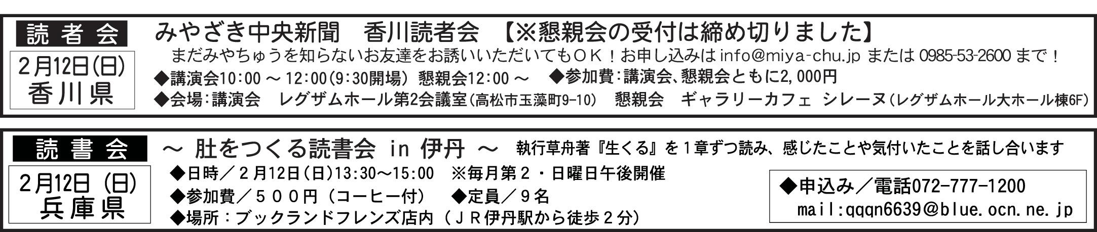 muryo2681.jpg
